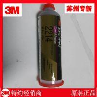 3M 2214单组分环氧树脂胶粘剂