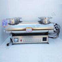 定州净淼迪昂之锐朗灯管JM-UVC-600卧式紫外线杀菌消毒器