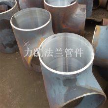 碳钢等径三通生产厂家