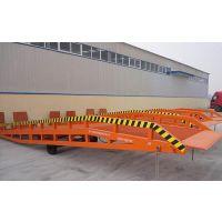 达州市 通川区热卖启运牌 移动式登车桥 叉车过桥斜坡 装卸货平台
