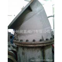 ZFL系列固定锥形阀 自由排放阀 锥型阀 冶金阀门 锥形阀