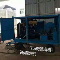 厂家供应超洁牌大型管道清洗机