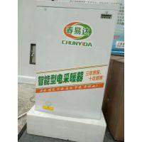 春易达落地式智能型电采暖器 5-30KW智能电采暖器 落地式电暖器