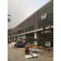广东德普龙优质单层铝合金百叶窗通风效果好欢迎选购