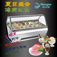 佳茂隆J5-1900冰淇淋展示柜耗电低功率大电热膜出雾进口压缩机知名品牌值得拥有