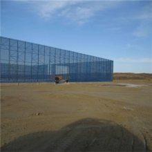 沙场防风网 防尘板哪里做 喷塑防风网