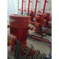 新疆消防泵,河南消防泵XBD3.2/30G-L 18.5kw3CF认证资质齐全,工厂直供