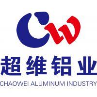 全国哪里5083花纹铝板价格便宜 5052花纹铝板价格最低 橘皮铝板厂家