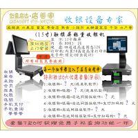 深圳博优餐饮软件安装培训