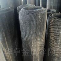 耐氯离子腐蚀904L不锈钢筛网 1.3米宽超强耐腐蚀合金网