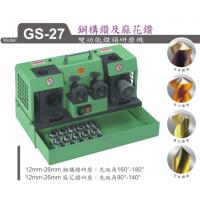 供应 台湾 钢杆钻及麻花钻 钻头研磨机GS-27