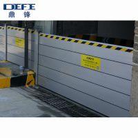 DEFE移动式防洪墙镁铝合金挡水板厂家批发车库隔水板