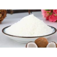 菲律宾原装进口椰蓉 芝培椰蓉 细颗粒椰蓉 天然椰蓉