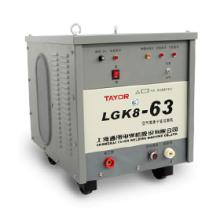 上海通用等离子切割机LGK-63L逆变手工等离子切割机 手工等离子切割机批发零售