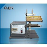 深圳厂家供应JOFR FTR-118C标签剥离机,