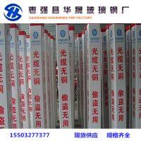 标示桩,电缆,天燃气警示桩 安徽玻璃钢厂 标志桩