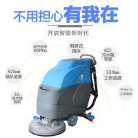 依晨手推式洗地机YZ-530|清洗地面油污油渍洗地机