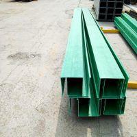 玻璃钢电缆管槽——电缆桥架价格---质优价廉