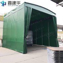 嘉兴平湖户外雨棚布 移动雨棚 大型户外仓库篷 折叠推拉蓬厂家制作