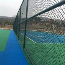 球场围栏网 球场围网生产 学校体育场围网