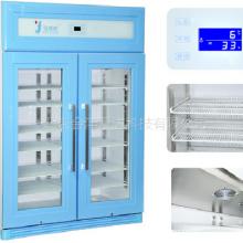 大容量恒温冷藏柜价格 型号:FY12-FYL-YS-828L 金洋万达