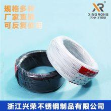 兴荣圆形形PVC包塑镀锌铁线XR-ZX 工厂出货,品质保证