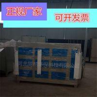 活性炭废气处理设备厂家活性炭环保箱型号价格京信环保