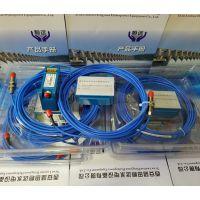 西北电力CWY-DO-20XLQ08-50S电涡流位移传感器