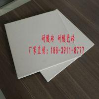 湖南耐酸陶瓷板15mm厚防滑防酸瓷砖