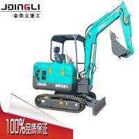 金鼎立JDL30B 好用的小挖机