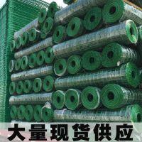 养殖铁丝网 围栏网价格 朝宝荷兰网厂家