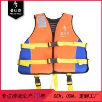 儿童游乐场防护救生衣 漂流浮水衣 水上世界浮力氨纶背心 东莞水上运动用品定制厂家