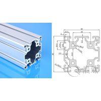 上海铝型材厂家直销导轨铝型材直销欧标标准8080型材