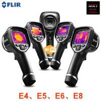 美国FLIR/菲力尔 E4、E5、E6、E8手持式红外热成像仪