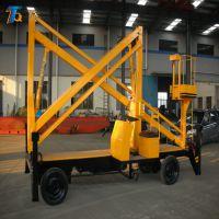 供应石家庄移动式高空维修平台 曲臂式旋转升降机 曲臂式升降机多少米