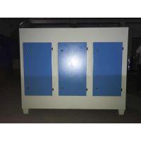 UV光解废气净化处理环保设备 光氧催化 等离子活性炭除臭实力厂家