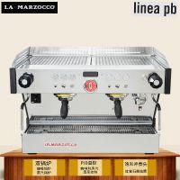 LA MARZOCCO PB电控双锅炉PID半自动咖啡机