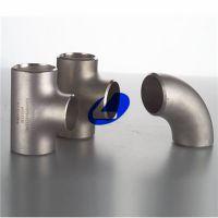 供应dn15-800 钛及钛合金的弯管 三通 异径管 和短节 astm b16.9