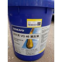 沃尔沃46#号抗磨液压油 挖掘机专用油