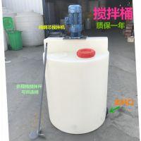 三合盛pe材质500公斤洗衣液搅拌桶300L洗洁精搅拌罐多种型号规格