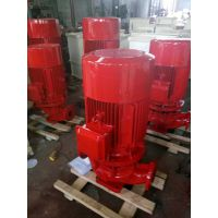 北洋XBD4.4/15-80GDL多级消防泵 室内消火栓泵稳压泵