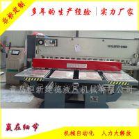 青岛数控自动化剪板机送料 闸折弯 液压扭 性能稳定 QH-JB 恒新建德