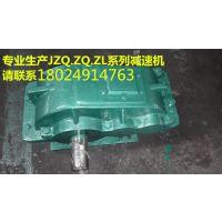 松卓生产ZQ250减速机 350减速机