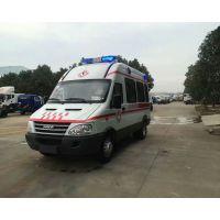 依维柯国五救护车厂家直销