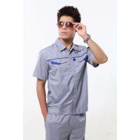 上海套装工作服、防护工装、单位制服、厂服订做、加工、批发