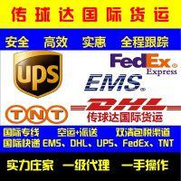 全球国际物流快递日本韩国台湾泰国越南缅甸柬埔寨马来西亚新加坡