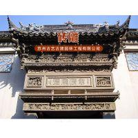 上海垂花门别墅砖细