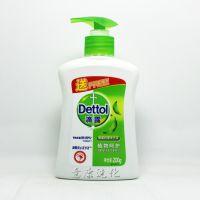 正品 200g/克滴露植物呵护洗手液 瓶装 带鸭嘴