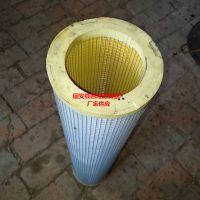 厂家供应 燃气滤芯 PS-230标准品批发 非标定做