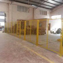 电力安全围栏隔离 优盾牌工厂直销基坑护栏